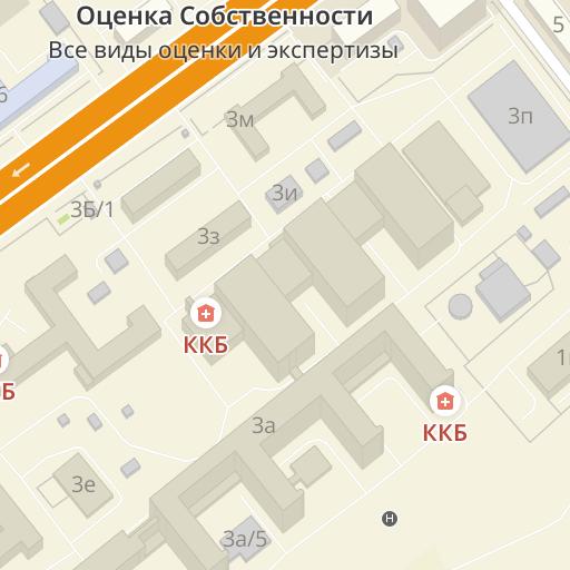 Кредит Под Залог Птс Автомобиля в Ижевске - ㉔ Реал Инвест