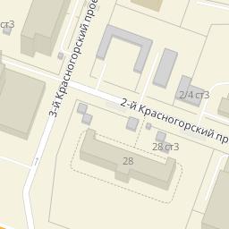 Контакты - Научно- клинический центр