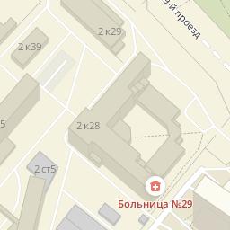Госпитальная площадь — Википедия