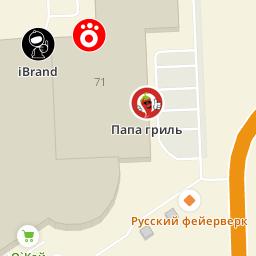 655159a32ca8 Hoff, гипермаркет мебели и товаров для дома, Салмышская, 71, Оренбург — 2ГИС